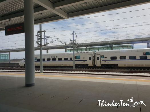 Silk Road China : My Bullet Train Experience to Turpan Xinjiang