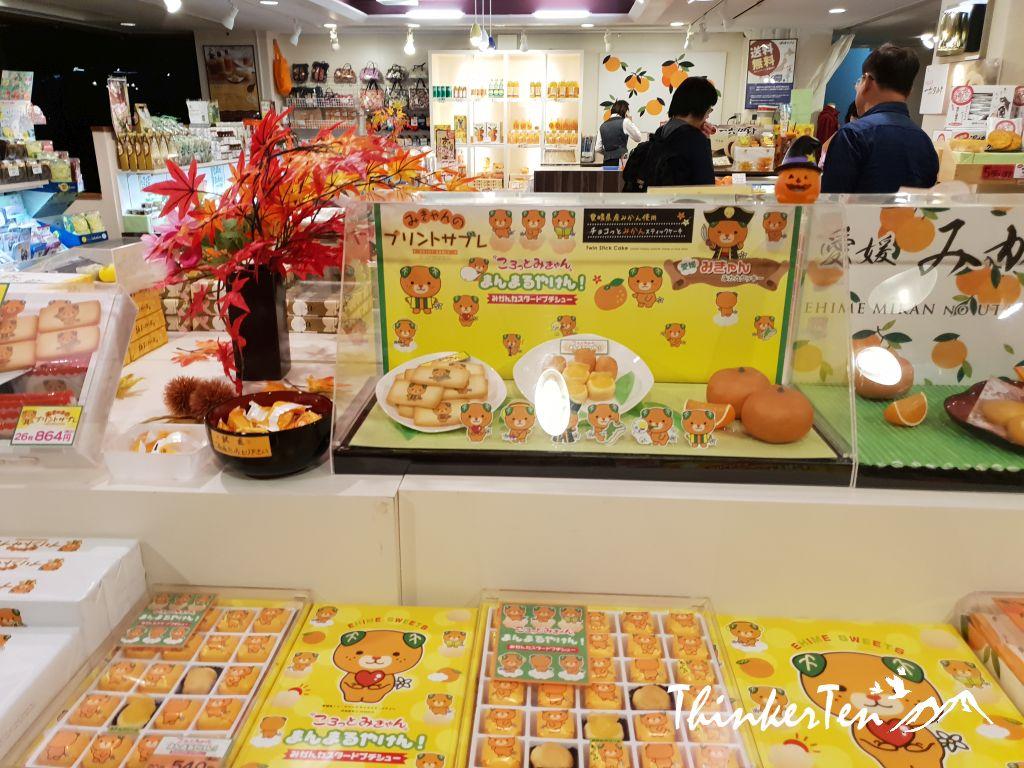 Japan Traditional Ryokan Review : Experience Onsen, Futon Bed on Tatami Floor, The Sliding Paper Door, Japanese Dinner in Yukata Robe, Manga Corner & Karaoke in Yukai Resort Dogo Saichoraku at Matsuyama City, Ehime Prefecture, Shikoku