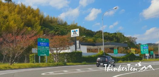 Japan Highway Rest Area Review - Awaji Service Area near Kobe Hyogo Prefecture, Kansai Region