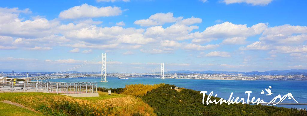Japan Highway Rest Area Review - Awaji Service Area near Kobe Hyogo Prefecture, Kansai Region