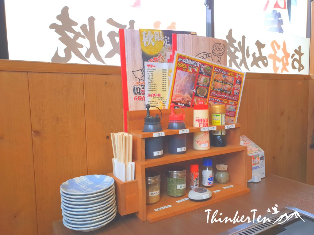 Kansai Top Food: Okonomiyaki Review お好み焼き- Grilled as you like