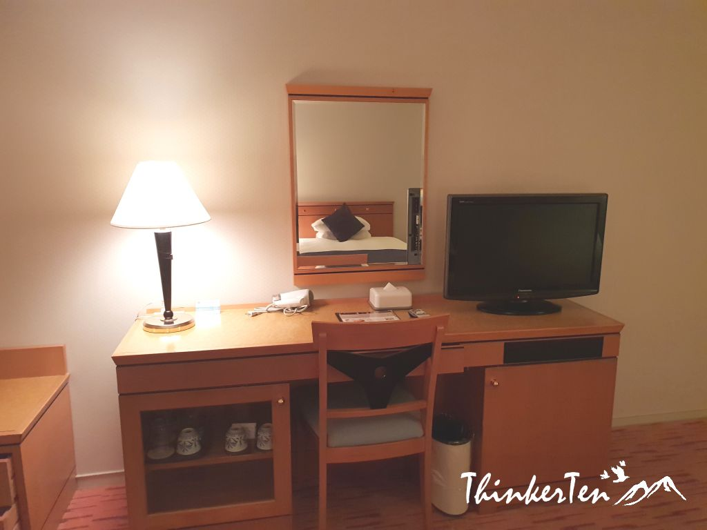 Hiroshima Airport Hotel Review