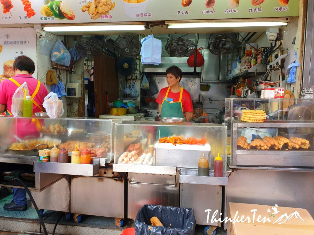 Top 10 Hong Kong Street Food Hunting