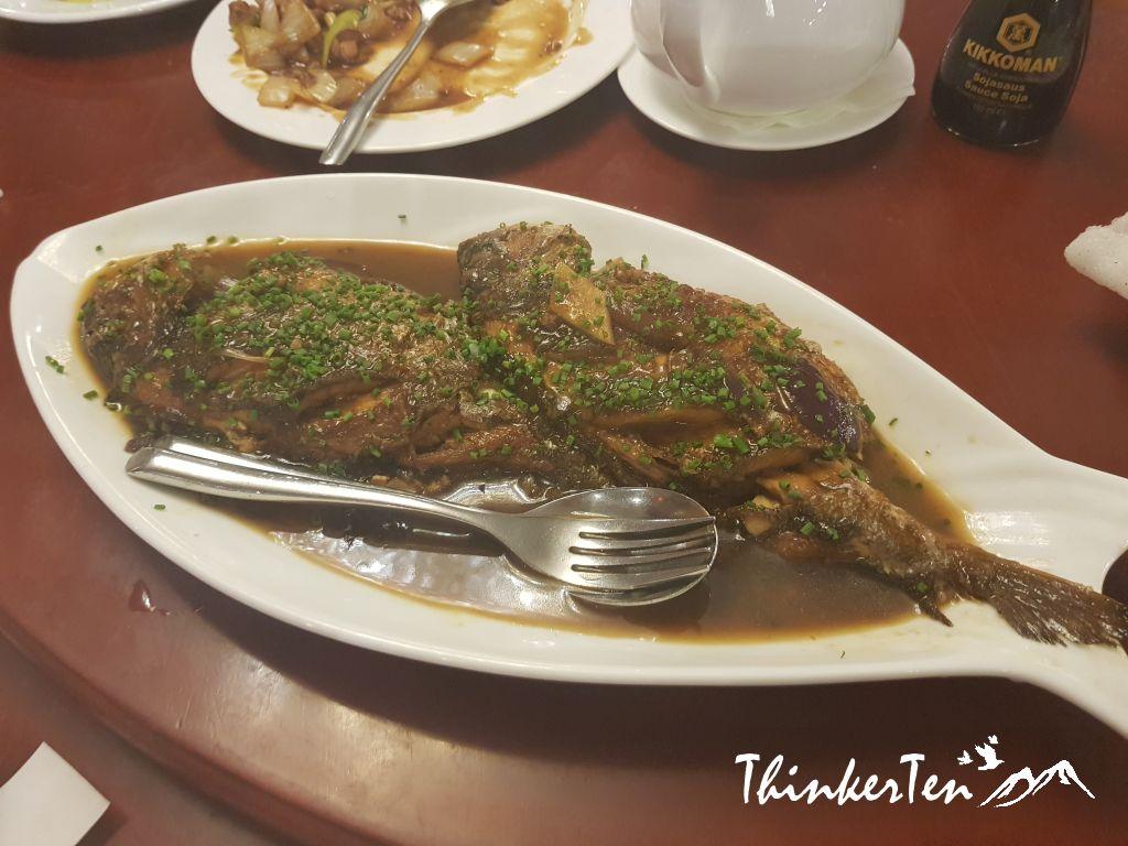 Chinese Food at Restaurante Wok Mundo at Lisbon Portugal
