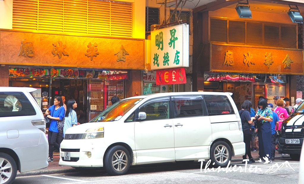 10 Things to do in Mongkok 旺角, the crowded corner of Hong Kong!