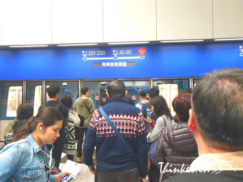 Hong Kong International Airport Review