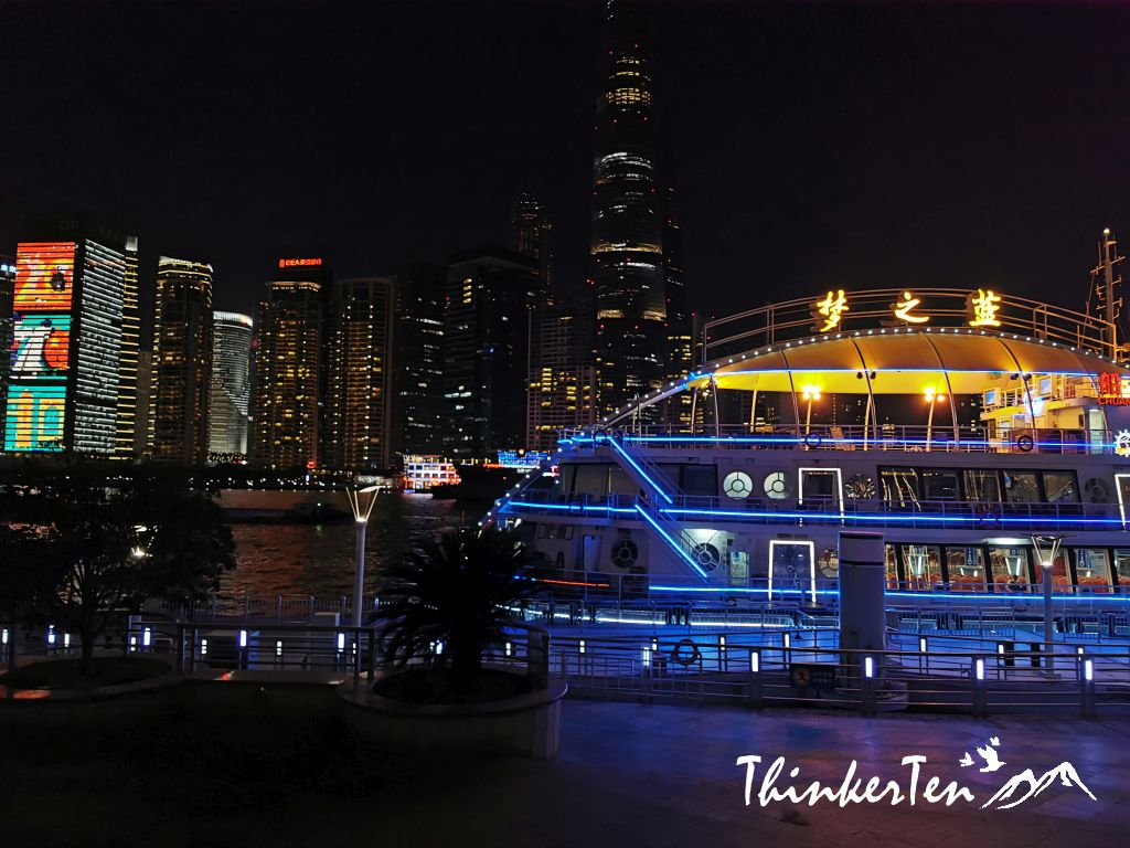 This is Shanghai Huang Pu River Cruise, not Budapest Europe