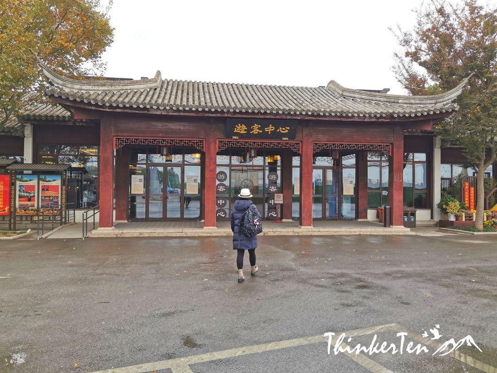 Tiger Hill Suzhou 苏州虎丘