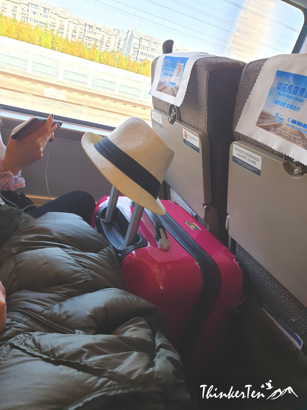 China High Speed Rail Review on Second Class Seats