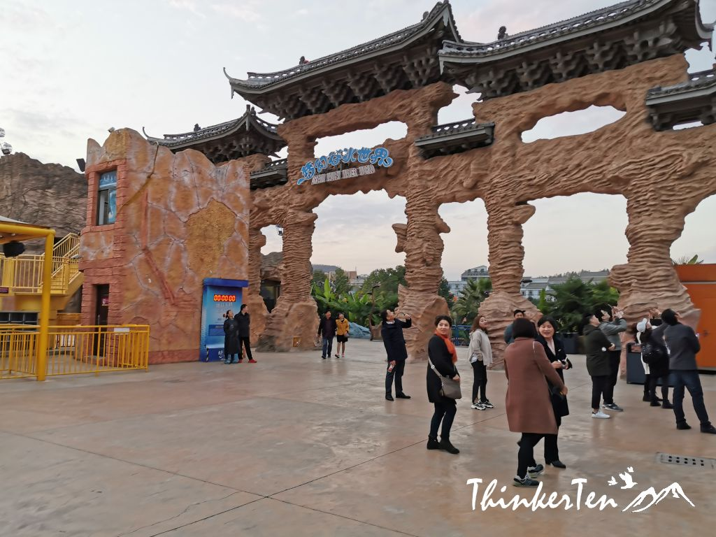 China Hengdian Dream Valley 横店梦幻谷