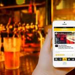 UnTappd Thinking and Drinking