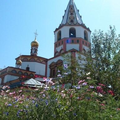 Irkutsk Cathedral, lake Baikal - Russia