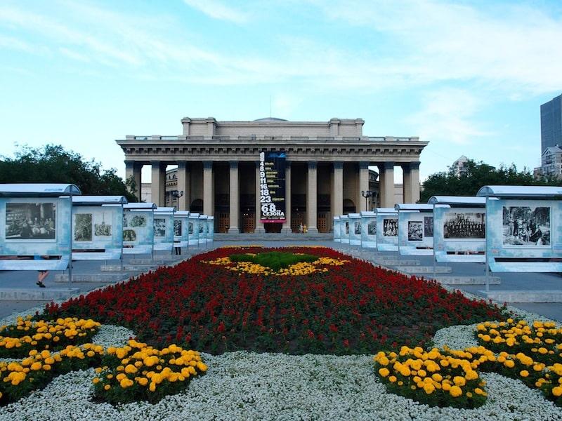 Novosibirsk's theatre - Russia