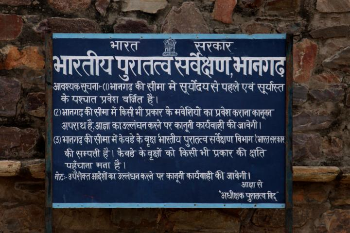 ASI Sign Board at Bhangarh