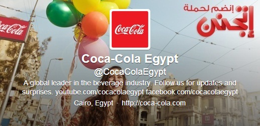 coca-cola-account-Egypt-twitter