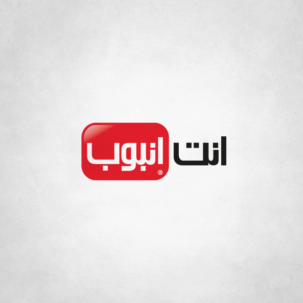 YouTube-Global-Brands-Logo-with-Egyptian-Flavour