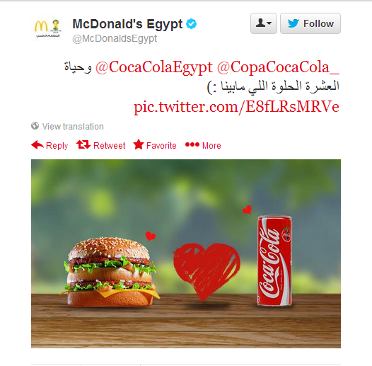 Mcdonalds Egypt sharing love with Cocacola Egypt