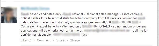 LinkedIn Status update by recruiter or Owner