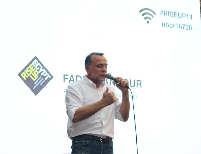 Fadi Ghandour, Founder and Vice Chairman of Aramex