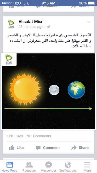 Etisalat Misr Social Media Eclipse