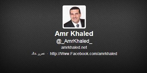 @_AmrKhaled_ (Amr Khaled) Twitter