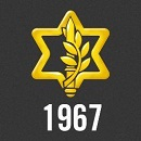 Israel relaunching 1967 War on Twitter