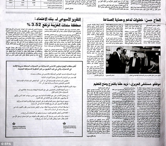 Adverts appeared in Arabic and English language newspapers in Lebanon
