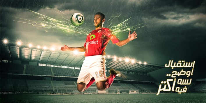 Etisalat Cmapiagn to announce Al Ahly sponsorship 2011-2012 season