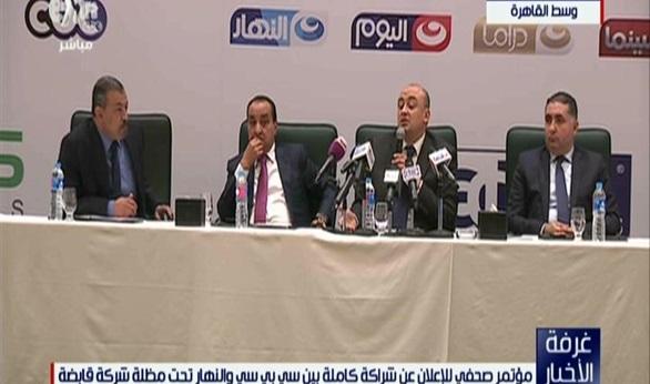 Major Egyptian TV networks CBC, Al-Nahar announce merger