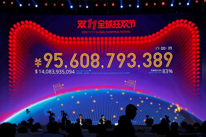 alibaba-singles-day-smashes-sales-record-in-15-hours