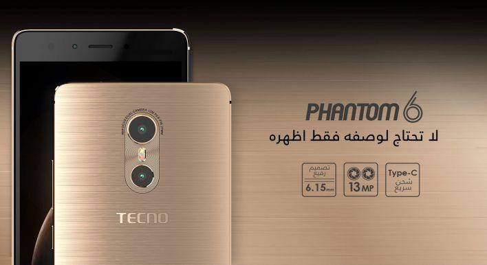 tecno-phantom-6