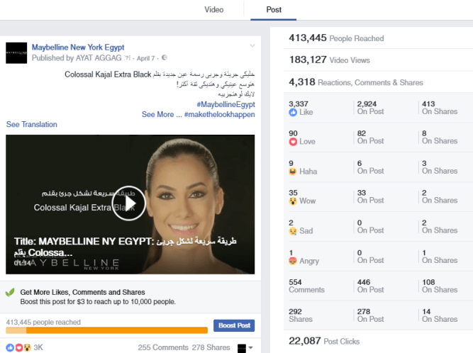 maybelline-new-york-egypt-video-campaign