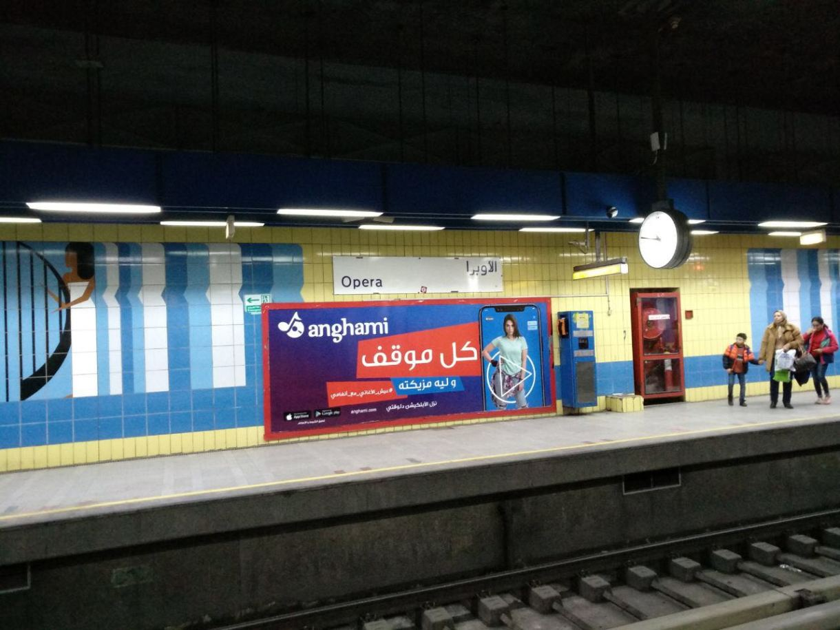 Anghami Campaign - Cairo Metro Station Ads