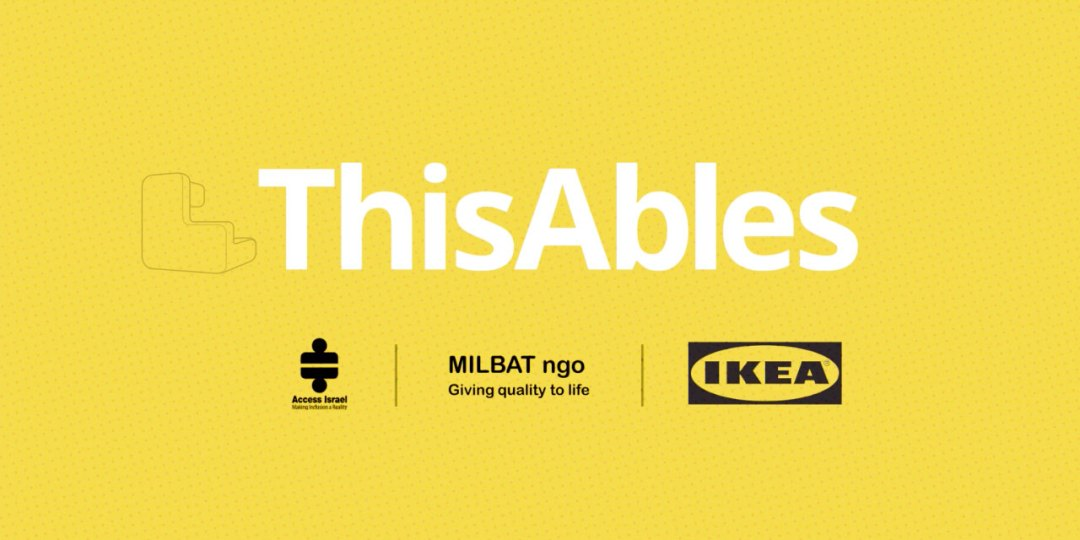 IKEA ThisAbles Cannes Lions