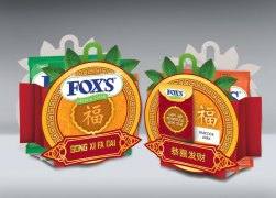 FOX'S Chinese New Year Special Bundling Pack Design 2018