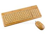 clavier_souris_usb_bambou