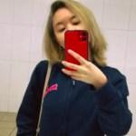 Ellen - Zyra Kuma