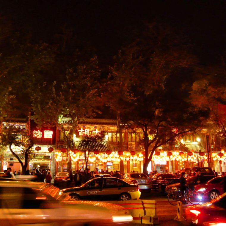 Ghost Street, Beijing China