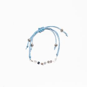 Global Wonders Horizon Blue Bracelet