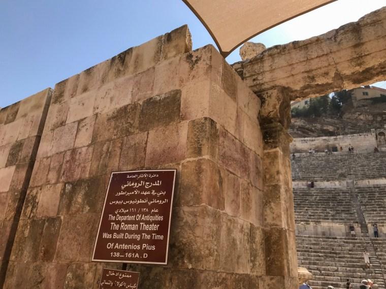 Roman Theater Amman Jordan
