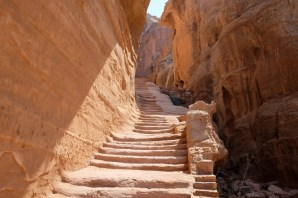 Trail to the High Place of Sacrifice, Petra, Jordan