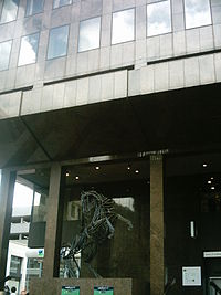 Sculpture of Lloyds Black Horse outside Leeds Branch. Profits look a racing cert for those able to invest.