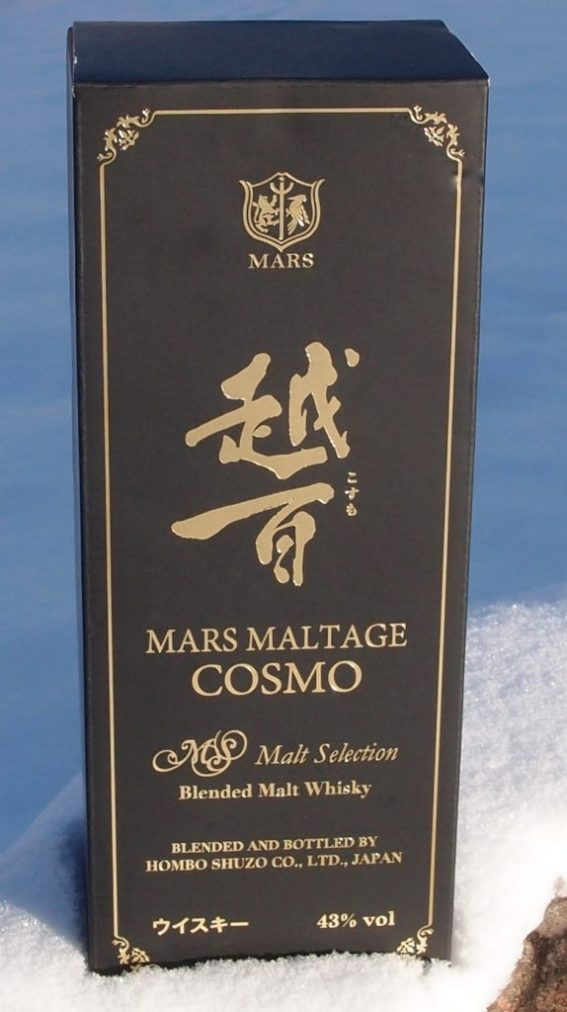 Mars Maltage Cosmo whisky box