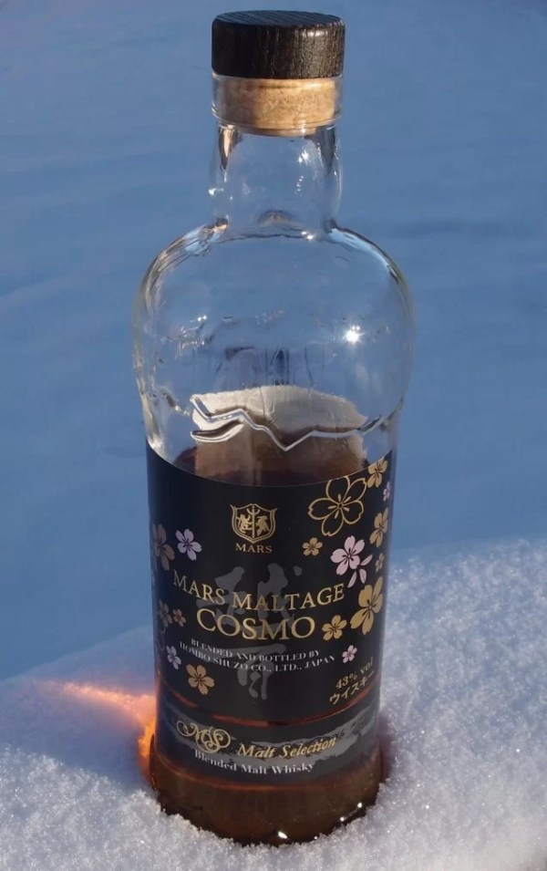 mars maltage cosmo whisky bottle