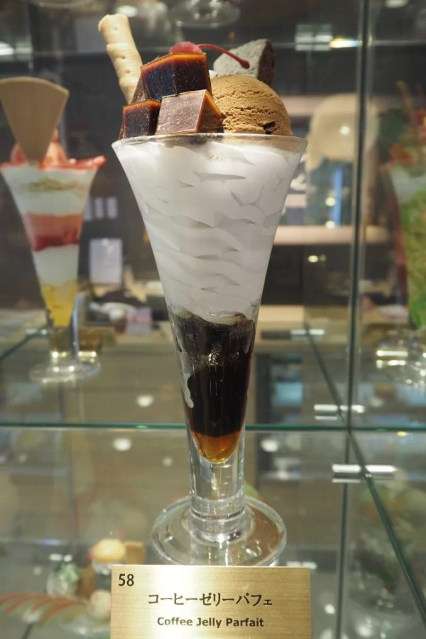 coffee jelly parfait at Karafuneya