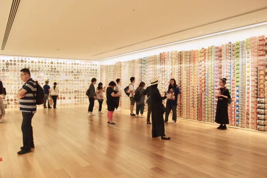 Cup Noodles Museum room