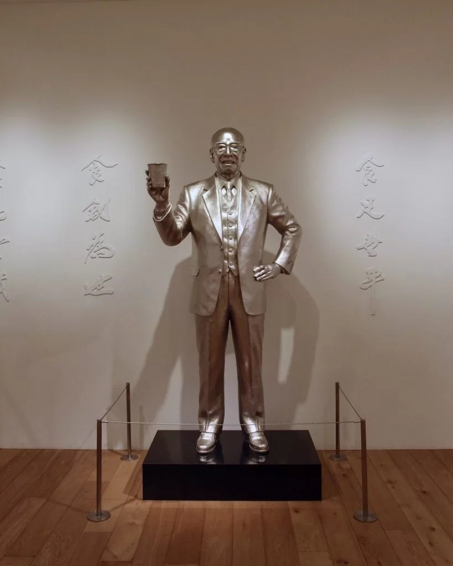 Cup Noodle Museum Momofuku Ando statue