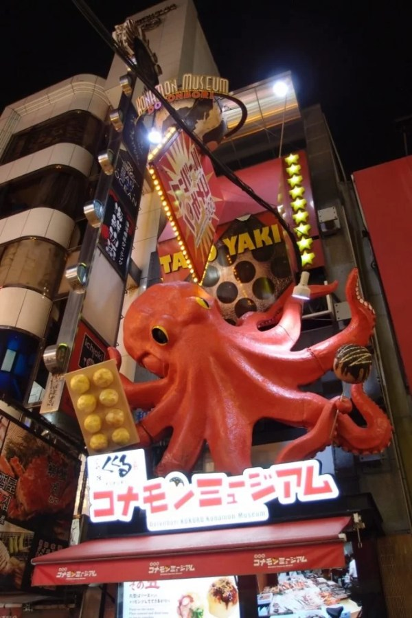 Takoyaki restaurant sign, Dotonbori Osaka Japan