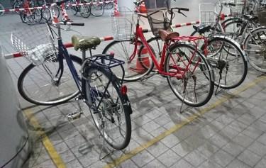 【チェーンの直し方】自転車のチェーンは自分で直してみよう