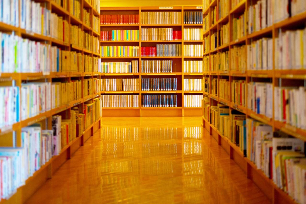 30代からの知恵図書館